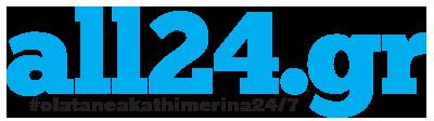 All24.gr - Ειδήσεις
